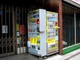 20080505-�����ݡ�taspo�����ͼ���IC������-1612-DSC00780