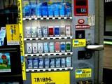 20080517-タスポ・taspo・成人識別ICカード-1330-DSC02024