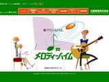 ゼファー・近藤産業・メロディーハイム-010