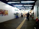 20080615-船橋市西船4・東京メトロ・西船橋駅・改装-1353-DSC07083