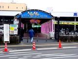 20041231-船橋市若松1・船橋競馬場・入り口-1307-DSC03245