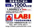 20080420-モリシア・LABI津田沼・ヤマダ電機-1459-DSC07914