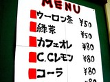 20080621-千葉県立船橋高等学校・たちばな祭-1237-DSC08142