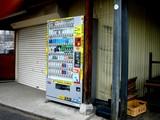 20080429-タスポ・taspo・成人識別ICカード-1033-DSC09260