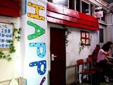 20080621-千葉県立船橋高等学校・たちばな祭-1038-DSC08026
