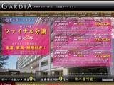 ゼファー・近藤産業・メロディーハイム-020