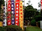 20050923-船橋市若松1・船橋競馬場-1115-DSCF2586