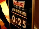 20080521-ららぽーとTOKYO-BAY・ららぽーと南館-DSC02661T