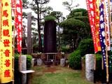 20050923-船橋市若松1・船橋競馬場-1115-DSCF2587