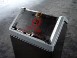 20080513-タスポ・taspo・成人識別ICカード-0740-DSC01356