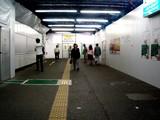 20080615-船橋市西船4・東京メトロ・西船橋駅・改装-1351-DSC07072
