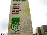 20080429-モリシア・LABI津田沼・ヤマダ電機-0947-DSC09205