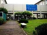 20080621-千葉県立船橋高等学校・たちばな祭-1021-DSC08004