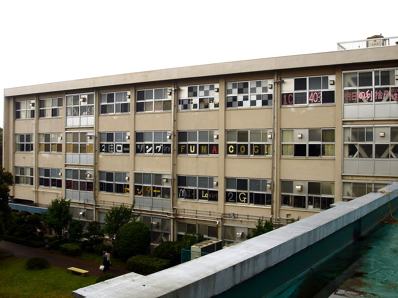 20080621-千葉県立船橋高等学校・たちばな祭-1233-DSC08... 橘は,正門前,事