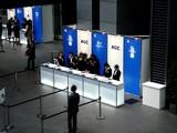 20071204-旭旭硝子グループ・創立100周年記念-DSC08316.JPG
