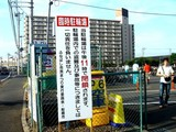 20070801-船橋市浜町・船橋港親水公園花火大会-1701-DSC08807