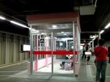20080624-JR京葉線・舞浜駅・待合室-2234-DSC00142