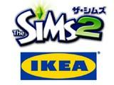 20080628-ザシムズ2・IKEAホームパック-000