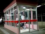 20080624-JR京葉線・舞浜駅・待合室-2234-DSC00144