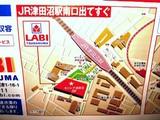 20080420-モリシア・LABI津田沼・ヤマダ電機-1458-DSC07910