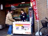 20081229-船橋郵便局・年賀状-1515-DSC06563