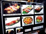 20081230-東京都中央卸売市場・築地市場-1027-DSC07245