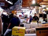 20081230-東京都中央卸売市場・築地市場-1111-DSC03048