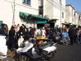 20081230-東京都中央卸売市場・築地市場-1021-DSC07268