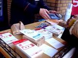 20081229-船橋郵便局・年賀状-1513-DSC06561