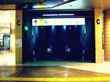 20080804-JR京葉線・東京駅・エスカレータ-2003-DSC04352