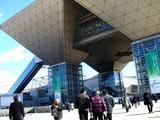 20080305-東京都江東区・東京ビックサイト-1311-DSC01537