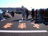20081228-船橋競馬場・フリーマーケット-1308-DSC06273