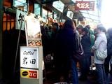 20081230-東京都中央卸売市場・築地市場-1028-DSC07254