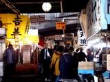 20081230-東京都中央卸売市場・築地市場-1043-DSC07325
