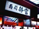 20081230-東京都中央卸売市場・築地市場-1028-DSC07256