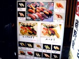 20081230-東京都中央卸売市場・築地市場-1025-DSC07236