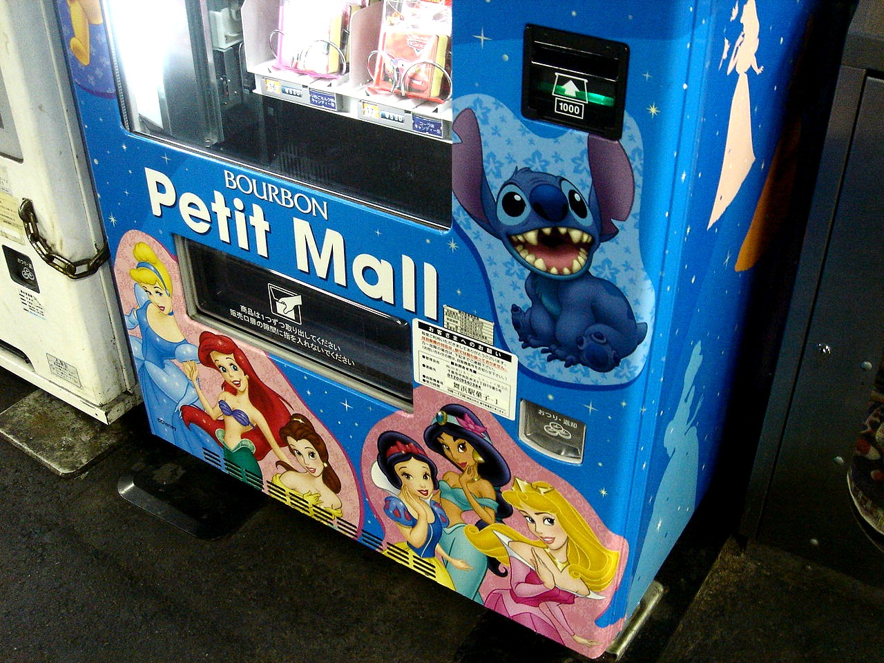 「ディズニーランド 入口 自販機」の画像検索結果