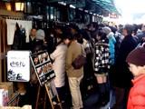 20081230-東京都中央卸売市場・築地市場-1026-DSC07243