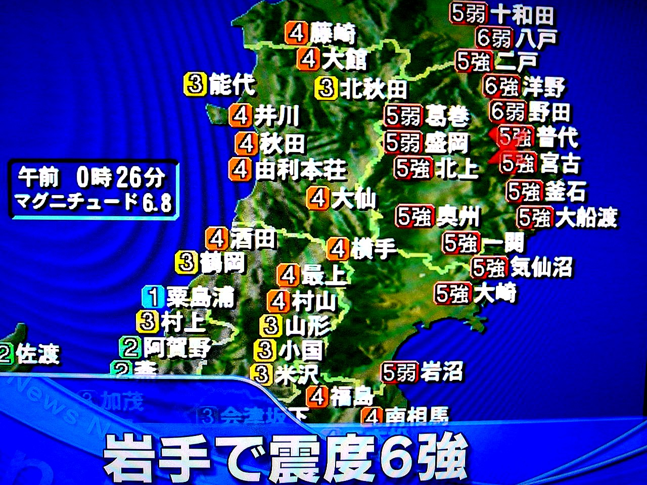東京ベイ船橋ビビット2008Part2:...