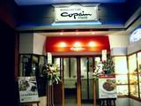 20090320_ららぽーとTOKYO-BAY_コパン船橋店_2035_DSC06603