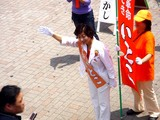 20090620_船橋市長選挙_野屋敷いとこ_河村たかし_1251_DSC01372