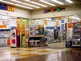 20061226-ビビットスクエア・ラオックス・閉店-2059-DSC00286