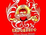 20050327-ららぽーと・東京パン屋ストリート-1639-DSC08557