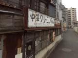 20090307_船橋市本町2_火災_火事_全焼_030