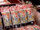 20090201_節分_恵方巻_東北東_菓子_1323_DSC00975