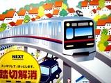 20061205_京成本線_連続立体交差事業_1413_DSC06458