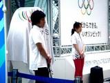 20090624_2016年東京オリンピック_東京国際フォーラム_0936_DSC01802