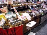 20090601_諏訪商店_房の駅_080