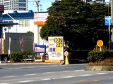 20090102_灯油_ガソリン_価格_船橋市_1137_DSC08002