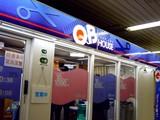 20080110_JR東京駅_QBハウス_キュービーネット_1936_DSC03903